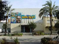 Teatro La dama boba
